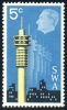 South West Africa 1971. 5c Strijdom Tower. SACC 242**. - África Del Sudoeste (1923-1990)