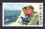 China 1969, W18 PLA Frontier Cavalryman **, MNH - Ongebruikt