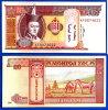 Mongolie 20 Tugrik 2007 Neuf UNC Paypal Moneybookers OK - Mongolia