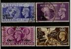 KUWAIT 1948 OLYMPIC GAMES SET SG 76/79 FINE USED Cat £14 - Kuwait