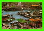 HONG KONG, CHINA - FLOATING RESTAURANTS FAMOUS FOR THE DELICIOUS SES FOOD - - Chine (Hong Kong)