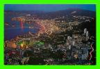 HONG KONG, CHINA - HONG KONG BY NIGHT - - Chine (Hong Kong)