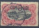 Nr 31   AFGEST.  MU  OBLIT  T=14 - 1894-1923 Mols: Used