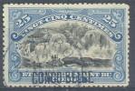 Nr 33   AFGEST.  MU  OBLIT  T=14 - 1894-1923 Mols: Used