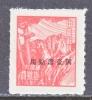 Taiwan F 1    * - 1888 Province Chinoise