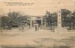 JAPON OSAKA FRONT VIEW OF THE SUMIYOSHI SHRINE - Osaka