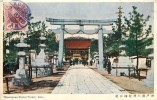 JAPON KOBE MINATOGAWA SHRINE - Kobe