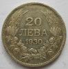 Bulgarie 20 Leva 1930 Km 41 - Bulgarije