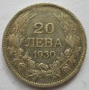 Bulgarie 20 Leva 1930 Km 41 - Bulgaria