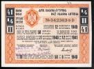Lottery Tickets  Billets De Loterie   Yugoslavia    1940. - Lotterielose