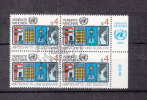 NATIONS  UNIES  VIENNE   1980   BLOC  DE 4    N° 14   OBLITERE       CATALOGUE YVERT - Oblitérés