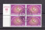 NATIONS  UNIES  VIENNE BLOC DE 4  1981     N° 20   OBLITERE       CATALOGUE YVERT - Centre International De Vienne