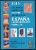 ESLI-L4182TSC.España Spain Espagne LIBRO CATALOGO DE SELLOS EDIFIL 2015.muy Buen Estado - Libros, Revistas, Cómics