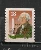 United States 1985 Sc # 852  ** - United States