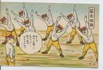 Illustration Japonaise - N° 15( Militaires à La Gymnastique ) - Japon