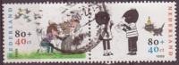 Nederland 1999 Kinderzegels - 1980-... (Beatrix)
