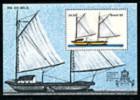 Brazil Scott # 1707 MNH Catalogue $2.00 Souvenir Sheet  Sailing Ship - Blocks & Sheetlets