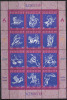 0761 Space Astronomy Astrology Zodiac 1997 Kazachstan Sheet MNH ** Only 3000 Issue - Astrology