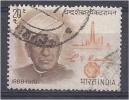 INDIA 1971 First Death Anniv Of Chandrasekhara Venkata Raman - 20p C. V. Raman (scientist) And Light Graph FU - Gebraucht