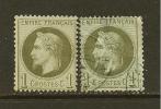 FRANCE - Yvert - 25 Et  ( 25a - Gratuit = Abîmé) - 1863-1870 Napoleone III Con Gli Allori