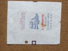 Emballage De Sucre Ancien FRANCOIS LE LAFAYETTE PARIS 55 - Suiker