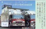 Télécarte Japon CAMION * Japan Phonecard * TRUCK (281) Auto *  CAR * Voiture * Telefonkarte  LKW * CAMIONES * - Auto's