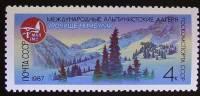 1987 N° 5383** Luxe. - 1923-1991 USSR
