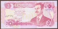 IRAQ 5  DINARS 1992 AU_UNC - Iraq