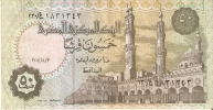 BILLETE DE EGIPTO DE 50 PIASTRES  (BANKNOTE) - Egipto