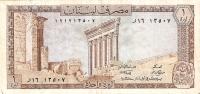 BILLETE DE EL LIBANO DE 1 LIVRE  (BANKNOTE) - Líbano