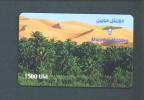 MAURITANIA  -  Remote Phonecard As Scan - Mauritanië