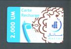MAURITANIA  -  Remote Phonecard As Scan - Mauritania