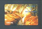 MAURITANIA  -  Remote Phonecard As Scan - Mauritanien