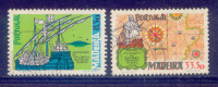 Portugal - 1981 Madeira Anniversary (complete Set) - Af. 1526 To 1527 - Used - Used Stamps