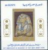 EGYPT 1972 AIR MAIL S/S  ANNIVERSARY OF  DISCOVERY OF THE TUMB OF KING TUTANKHAMEN SC# C144 - Egypt