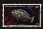 AFARS ET ISSAS :  PA N° 66  Oblitéré  , Cote 4,50  Euros Au Quart De Cote - Afars Et Issas (1967-1977)