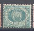 San Marino 1894 5 C. (Sass.27) Usato /Used VF - Saint-Marin