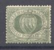 San Marino 1892 5 C. (Sass.13) Usato /Used VF - Saint-Marin