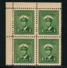 CANADA. 1942, #249, KING GEORGE V1: WAR ISSUE, BLOCK  UL     MNH - Blocs-feuillets
