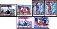 Haïti : 27-08-1959 (OBL)  Mich : 580-585  Yv : 420-422 + PA 173-175 - Haïti