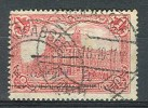 Allemagne - Empire Mi No 94 B (25:17) Oblitéré NIKOLASSEE (quartier De Berlin) 02/18, Très Propre, Luxe - Gebraucht