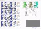 "France (R) - Bloc De 4 Yvert 2548 ""Hermès Bicéphale - Fréjus"" - Saint-Aygulf 24 Aoû 88 - Archéologie"