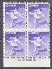 Japan  444  X 4   **  WOMEN ICE SKATER  SPORTS - 1926-89 Emperor Hirohito (Showa Era)
