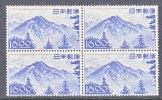 Japan  432  X 4   ** PARKS  MOUNTAINS - 1926-89 Emperor Hirohito (Showa Era)