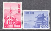 Japan  535-6  **  CHURCH  TEMPLE - 1926-89 Emperor Hirohito (Showa Era)