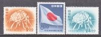 Japan  546-8  **  PEACE  TREATY  FLAG - 1926-89 Emperor Hirohito (Showa Era)