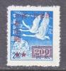 PRC 53   *  FAUNA  BIRDS - 1949 - ... People's Republic