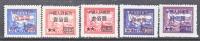 PRC 77-81   * - 1949 - ... People's Republic