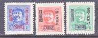 PRC 82-4   * - 1949 - ... People's Republic