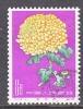 PRC 547  (o)  FLOWERS - 1949 - ... People's Republic
